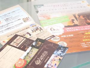 ホームページと印刷物